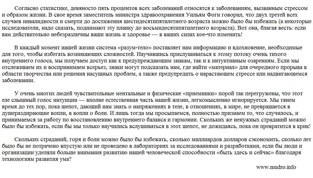 http://se.uploads.ru/vsNrK.jpg