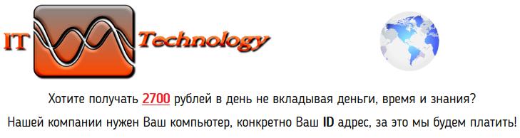 http://se.uploads.ru/xFS7s.png