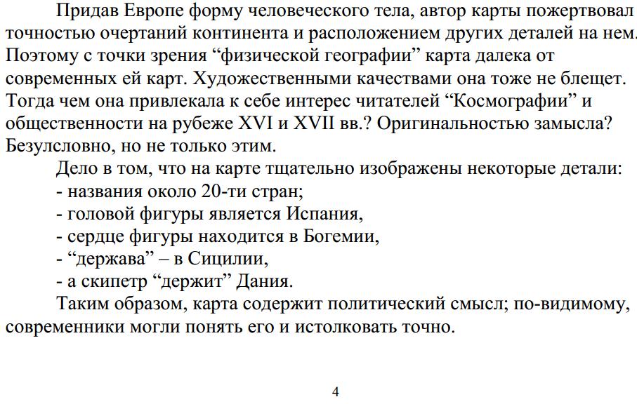 http://se.uploads.ru/xbEKZ.png