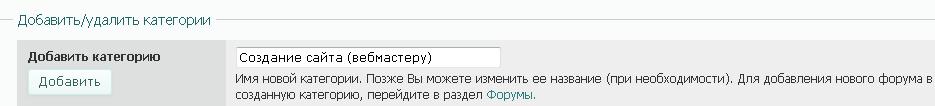 http://se.uploads.ru/xoQkY.png