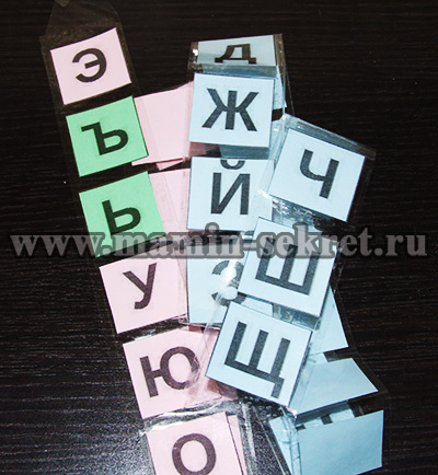 http://se.uploads.ru/y4RtN.jpg
