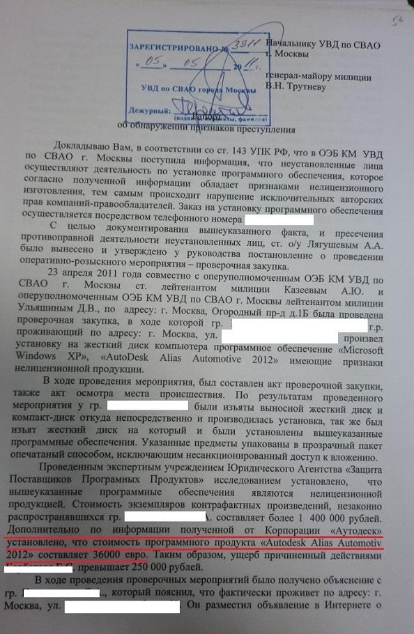 http://se.uploads.ru/ySOzc.jpg