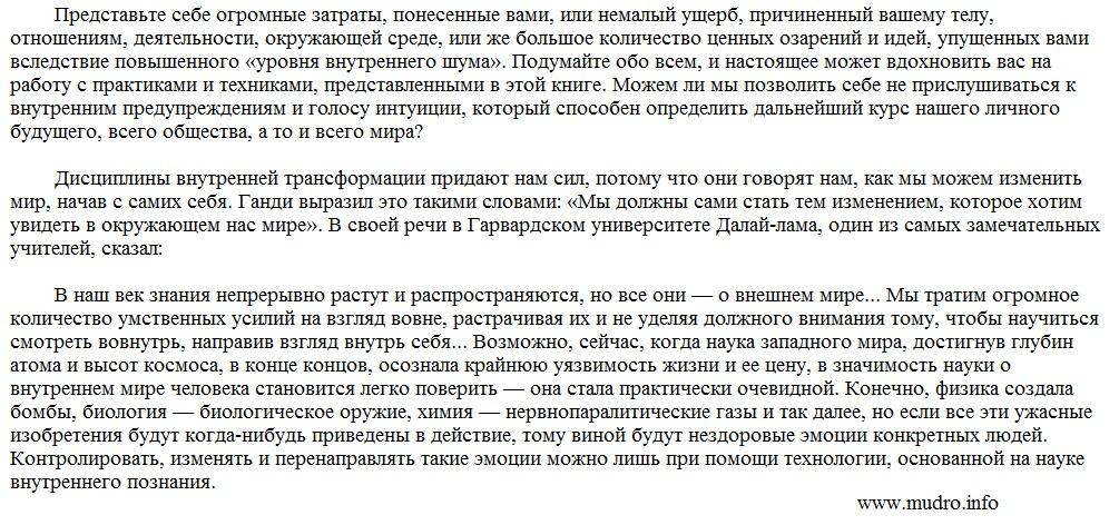 http://se.uploads.ru/yfYPB.jpg