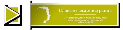 http://se.uploads.ru/ymdK5.png