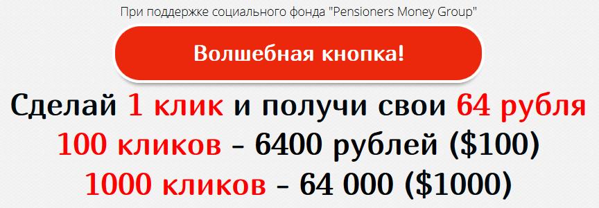 http://se.uploads.ru/ywmbn.png