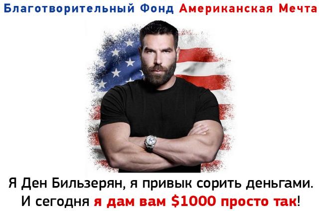 http://se.uploads.ru/zGDlZ.png